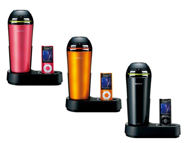 Sony SRS-V500IP iPhone/iPod Dock Speaker