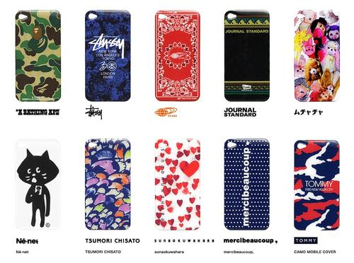 FashFashionable iPhone 4 and 3G Cases from Zozotown iPhone Protector Design Project
