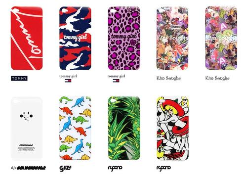 Fashionable iPhone 4 and 3G Cases from Zozotown iPhone Protector Design Project