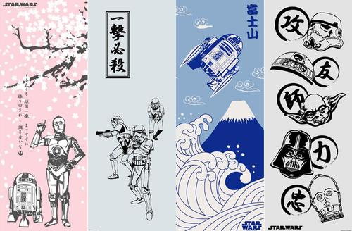 Japanese Star Wars Towels