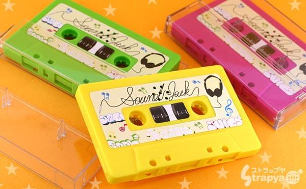 Cassette Tape Styled Portable Speaker