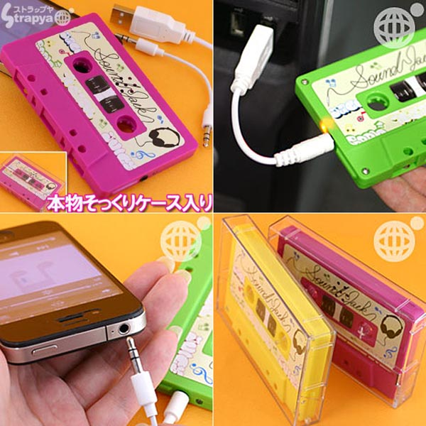 Cassette Tape Styled Portable Speaker