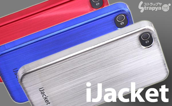 iJacket Metallic iPhone 4 Case