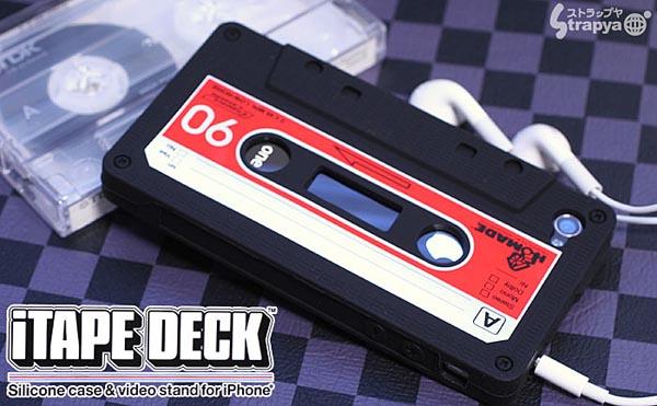 iTape Deck Cassette Tape iPhone 4 Case