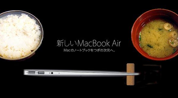 New MacBook Air Styled Chopsticks
