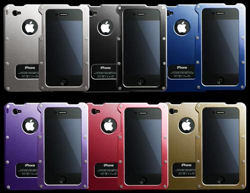Abee Aluminum iPhone 4 Case Available Now