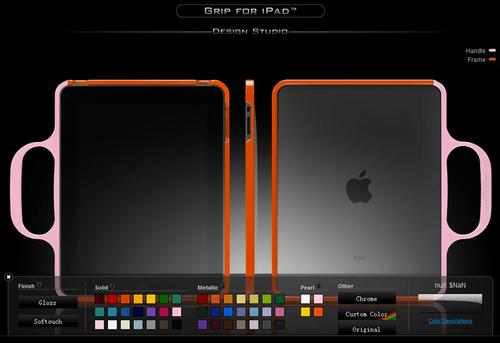 ColorWare Grip Aluminum iPad Case
