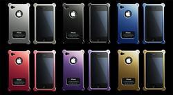 Abee Aluminum iPhone 4 Case