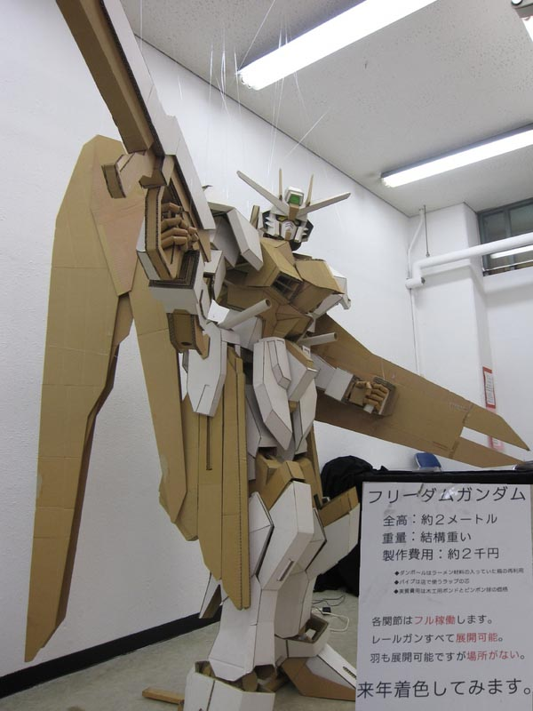 Amazing Giant Freedom Gundam Cardboard Model