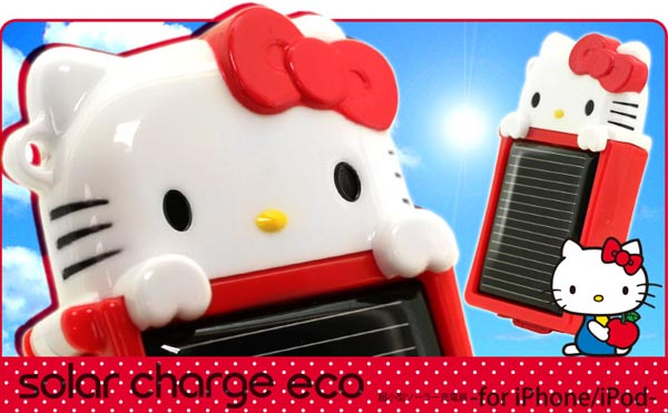 Hello Kitty Portable Solar Charger for iPhone 4 and iPhone 3G/3GS