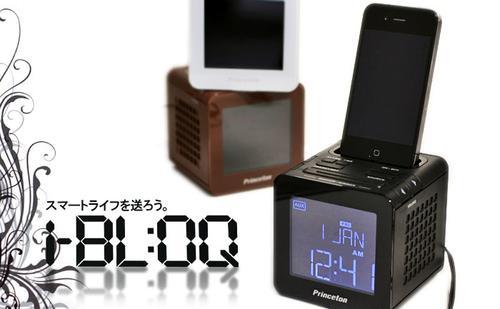i-BLOQ Alarm Clock Doubled as Dock Speaker