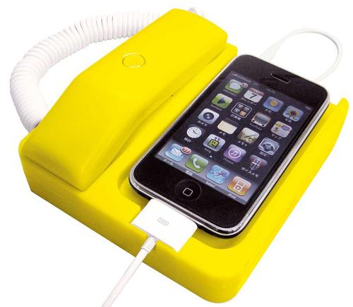 Phone X Phone iPhone Dock Turns Your iPhone into Telephone