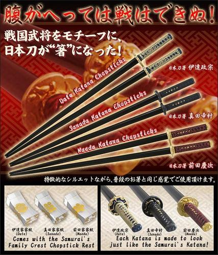 Japanese Samurai Sword Chopsticks