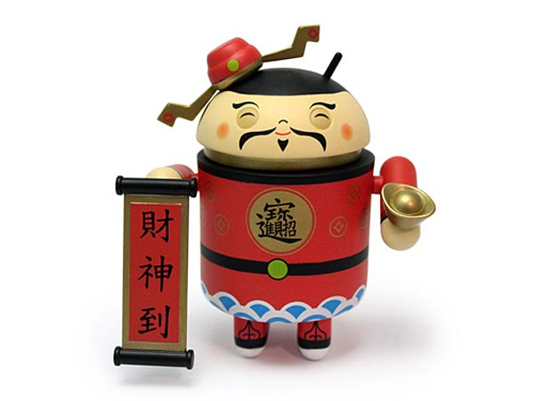Chinese New Year Google Android Collectible Mini Figure
