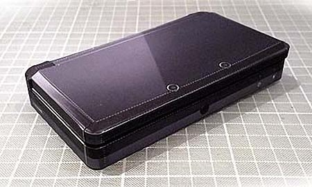 Make Your Own Nintendo 3DS