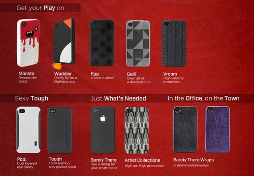 Case-Mate Unveiled Verizon iPhone 4 Cases