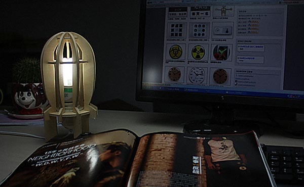 Bomb Table Lamp