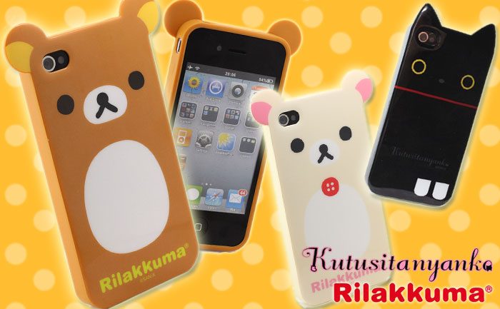 Cute San X Rilakkuma IPhone 4 Case Gadgetsin