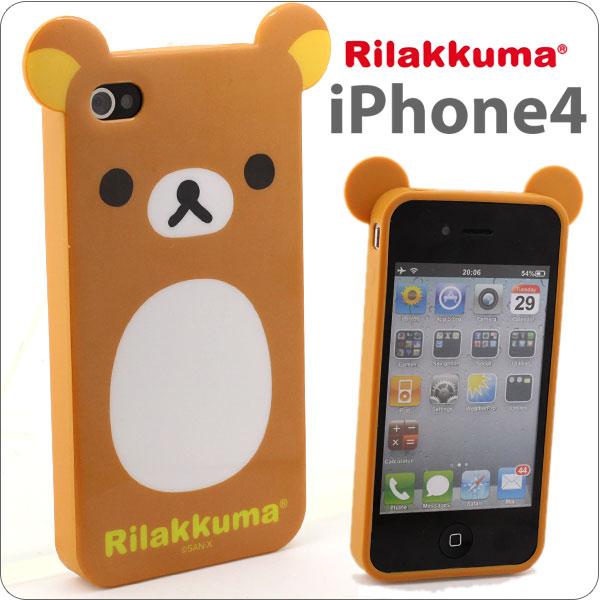 iPhone hello kitty phone case for iphone 4s : Cute San-X Rilakkuma iPhone 4 Case : Gadgetsin