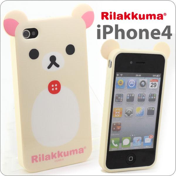 Rilakkuma Iphone S Plus Case
