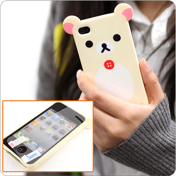 Film Protection Iphone C Pas Cher