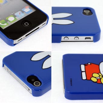 miffy_iphone_4_case_6.jpg