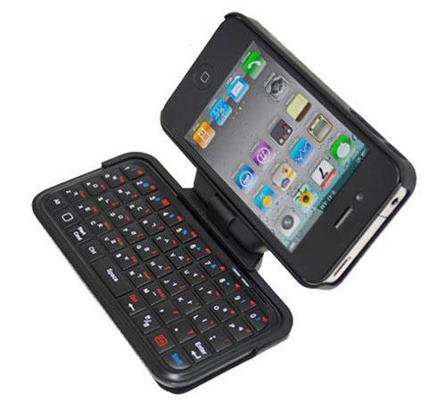 Iphone X Keyboard