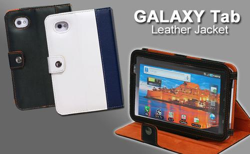 Samsung Galaxy Tab Leather Case