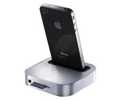 Iomega SuperHero iPhone Backup and Charge Station