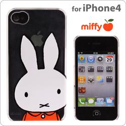 Miffy iPhone 4 Case