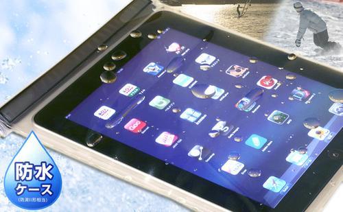 iKappa Waterproof iPad and iPhone Cases