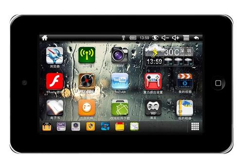 dreambook_epad_7_pro_android_tablet.jpg