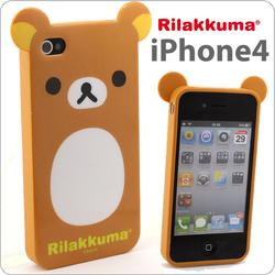 Cute San-X Rilakkuma iPhone 4 Case
