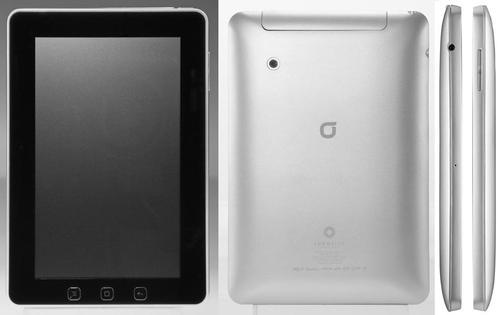 Enspert Identity Tab E201U Android Tablet