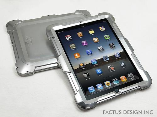 Factron High Defender Aluminum iPad Case