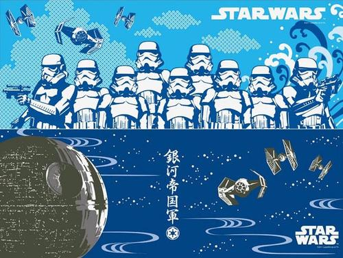 New Japanese Star Wars Towel Available for Preorder