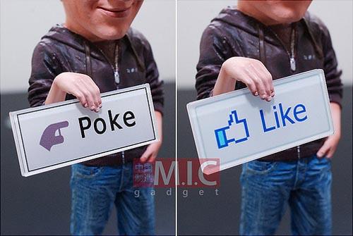 Facebook CEO Mark Zuckerberg Action Figure | Gadgetsin