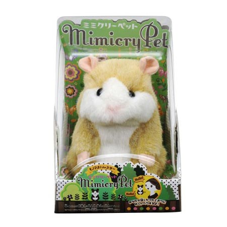 Takara Tomy Mimicry Pet Talking Plush Toy