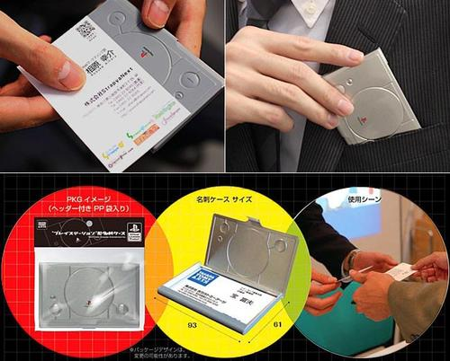 Limited Edition Playstation Business Card Holder
