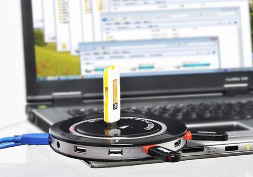 12-Port USB 3.0 Hub