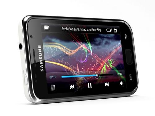 Samsung Galaxy Player 4 and 5