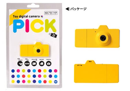 Fuuvi Pick Mini Digital Camera and Camcorder