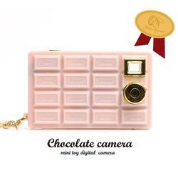 Fuuvi Chocolate Compact Digital Camera