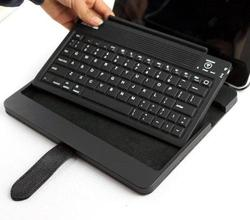 Menotek iPad Leather Case with Detachable Bluetooth Keyboard