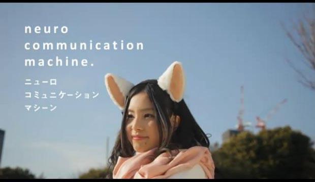 Necomimi Brain-Controlled Cat Ears