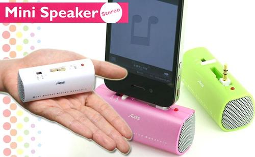 Palm-Size Portable Speaker Works Well with iPhone 4