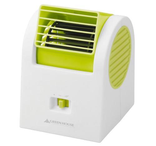 Green House USB Fan