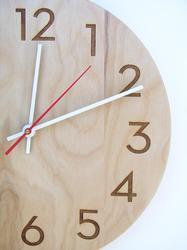 Elegant Wooden Wall Clock