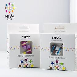 MIYA Custom Headphones