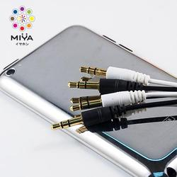 MIYA Custom Headphones
